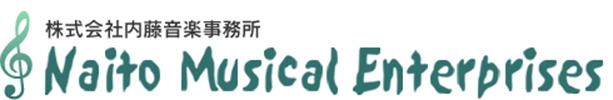 NAITO MUSICAL ENTERPRISES